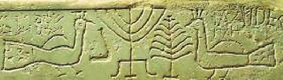 00 yacim_8259-Sinagoga Toledo